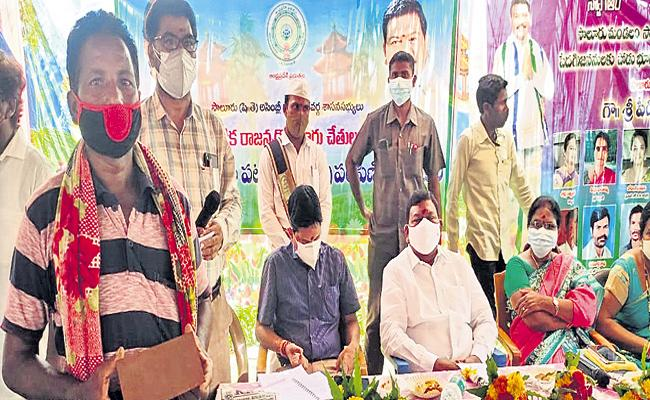 Kotia village people wanted to see themselves fully identified as Andhra citizens - Sakshi