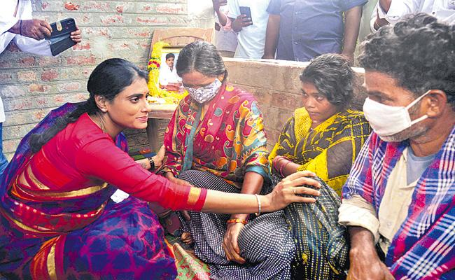 YS Sharmila Says Unemployment increased 4 times In seven years - Sakshi