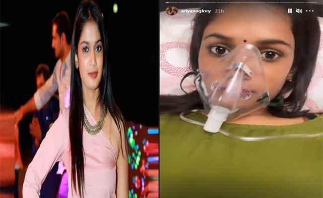 Bigboss Fame Ariyana Glory Is On Ventilator Photo Goes Viral  - Sakshi