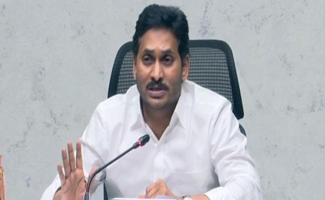 YSR Kapu Nestham Beneficiaries Thanks To YS Jagan Over EBC Reservations - Sakshi