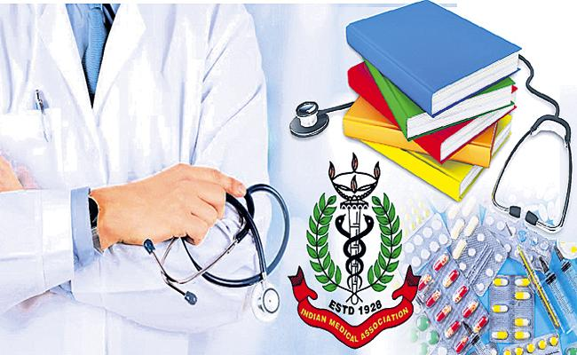 Clarification of Committee of Experts on Admissions in Medical Education - Sakshi