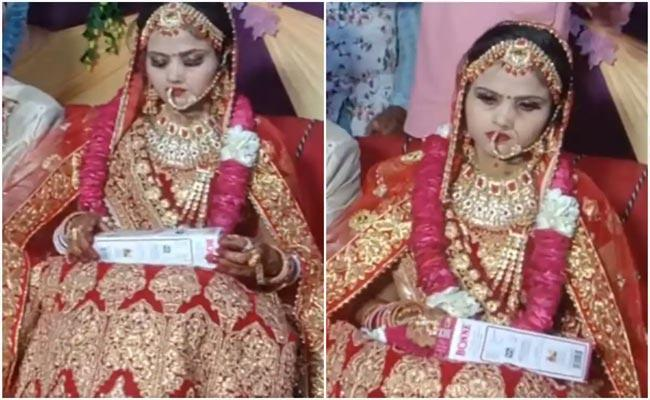 Viral Video: Groom Friends Give Embarrassing Gift to Bride, She Throws it Away - Sakshi