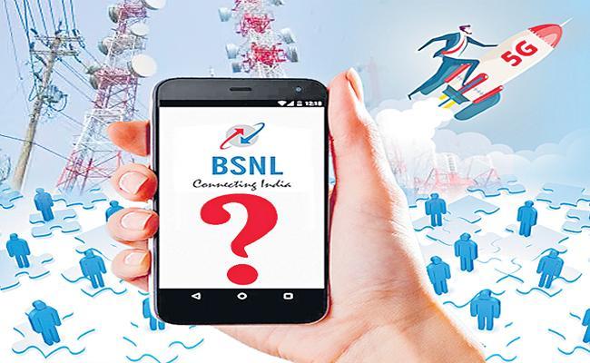 Taranath Murala Article On Central Attitude Towards Telecom Company BSNL - Sakshi