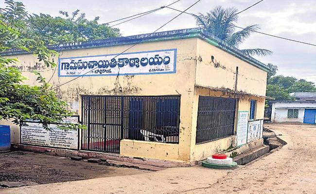 Suspension Tension for Sarpanch With New Panchayati Raj Act - Sakshi