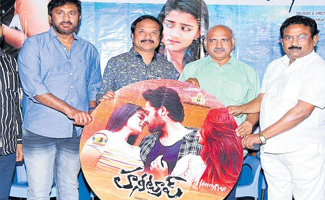 Honey Trap Movie Audio CD Launched By RP Patnaik And Raghu kunche - Sakshi