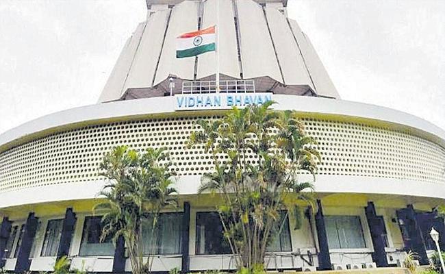 Mumbai: Salaries Of 12 BJP MLAs Have Been Suspended - Sakshi
