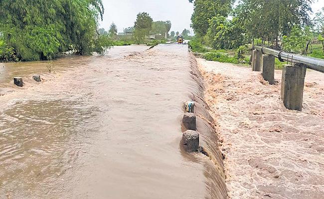 Weather Alert : Heavy Rains In Telangana For Next 3 Days - Sakshi