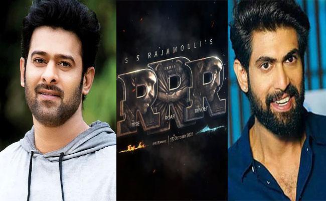 RRR Movie: Prabhas, Rana May Step Into RRR Promotional Song - Sakshi