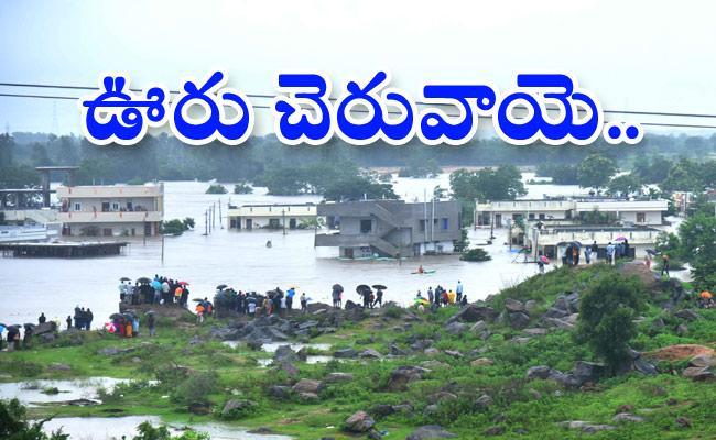Heavy Rainfall Predicted In Telangana IMD Issues Red Alert - Sakshi