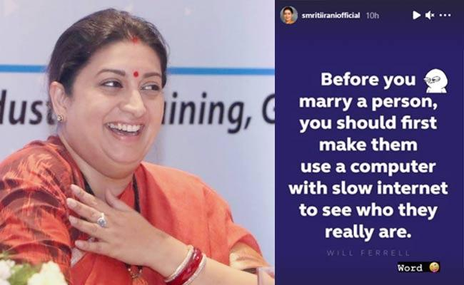 Union Minister Smriti Irani Instagram Post Viral About Wedding - Sakshi
