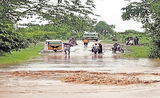 Rain Difficulties For Pregnant Women - Sakshi