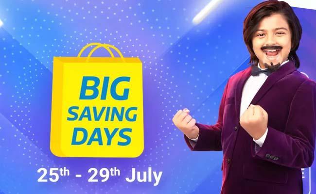 Flipkart Big Saving Days 2021 Sale: Details here - Sakshi