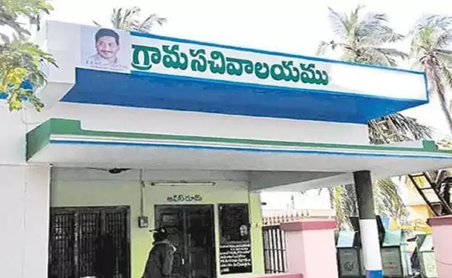 Department of Village and Ward Secretariats Clarification On schemes implementation - Sakshi