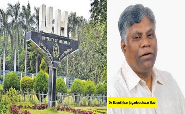 BJ Rao Has Been Appointed As VC Of University of Hyderabad - Sakshi
