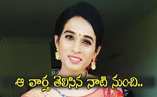 Kerala Days After RJ Anannyah Death Her Partner Found Hanging - Sakshi