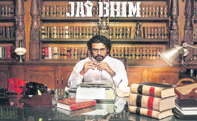 Suriya Next With Director Gnanavel Titled Jai Bhim - Sakshi