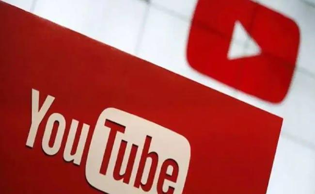 Amazing YouTube Hits 10 Billion Download Milestone on Google Play Store - Sakshi