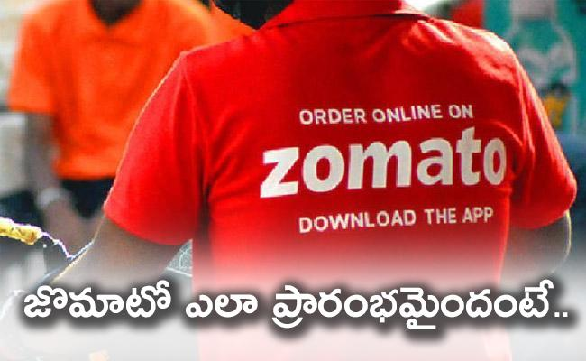 Zomato Inspired By Bad Pizza Order Placed By Founder Deepinder Goyal - Sakshi