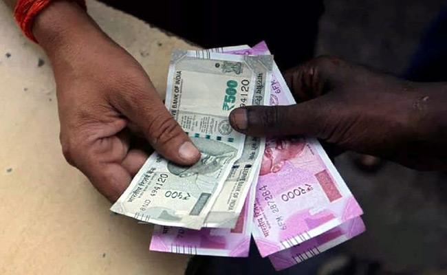 Asara Pension Misuse In Karimnagar - Sakshi
