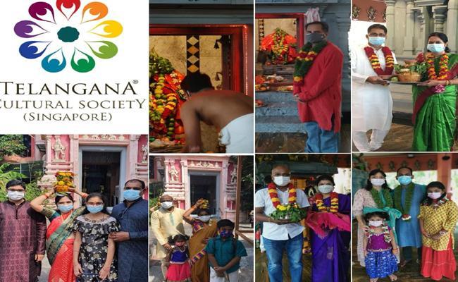 Singapore Telugu Cultural Society Offered Bonam - Sakshi