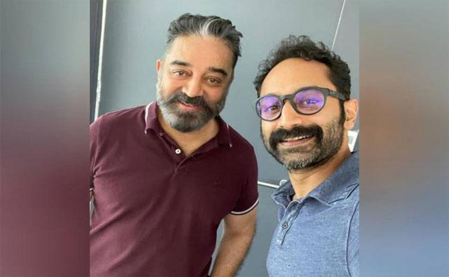 Fahadh Faasil Joins Vikram shoot, Shares Photo With Kamal Haasan - Sakshi