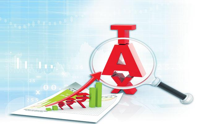 Tax deduction on investments in stocks markets - Sakshi