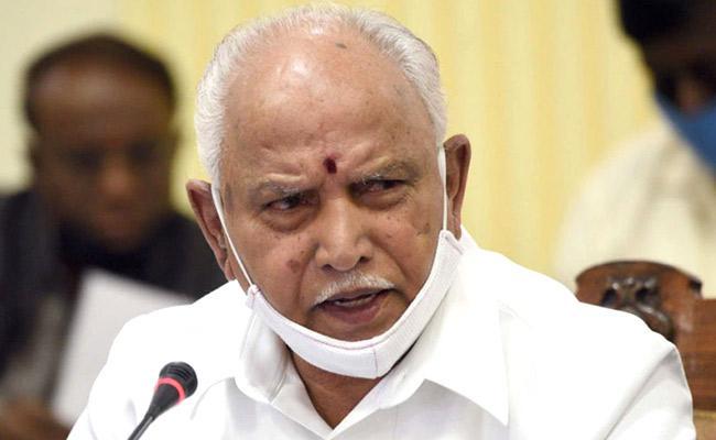 Karnataka CM Yediyurappa Resigned For His CM Post - Sakshi