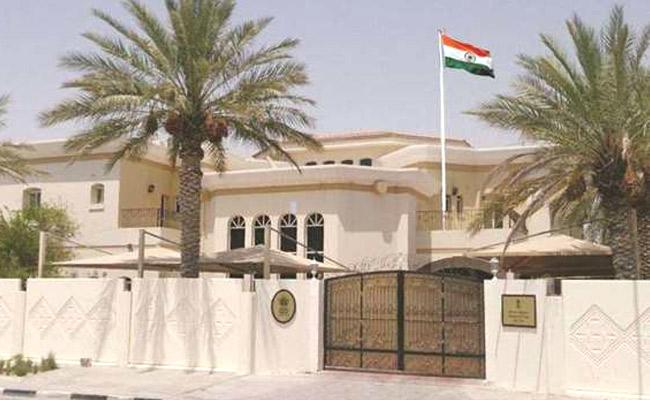 Indian Embassy Will Held Open House On July 29 In Doha - Sakshi