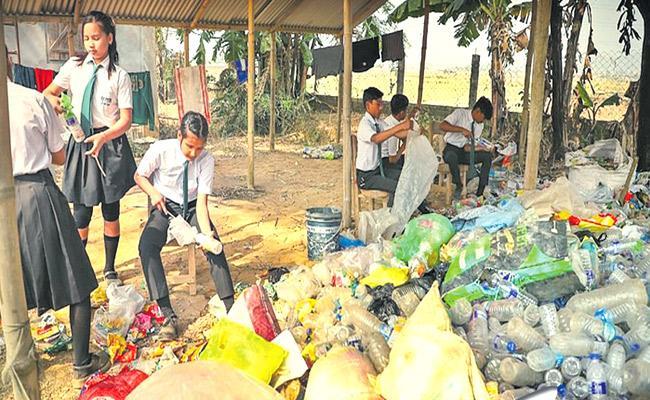 Plastic Waste Policy: School Accepts Plastic Waste As School Fee In Assam - Sakshi