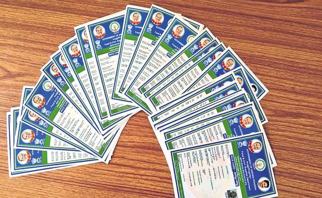 Andhra Pradesh Govt Issued above 16 lakh new ration cards in 13 months - Sakshi