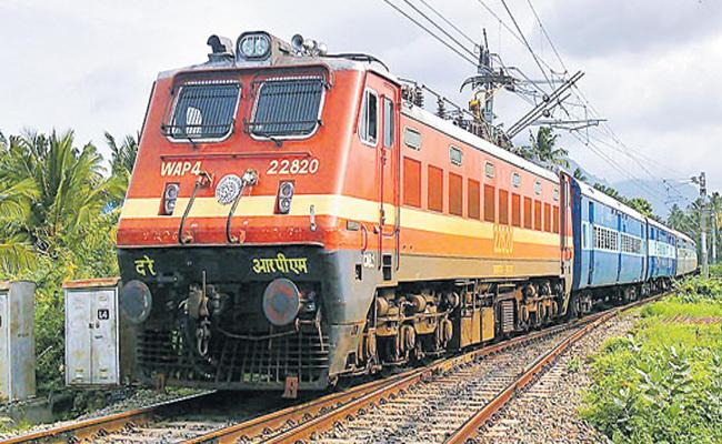South Central Railway Reduced Platform Ticket Prices - Sakshi