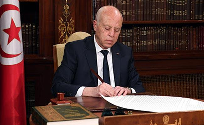 Tunisia President Suspends Parliament - Sakshi