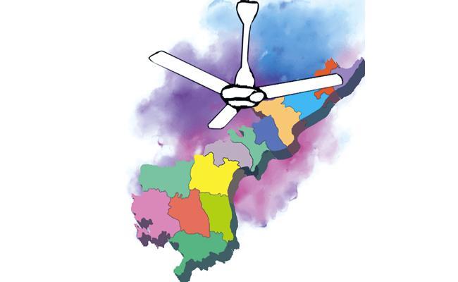 YSR Congress Party Grand Victory In Eluru Municipal Corporation Electios - Sakshi