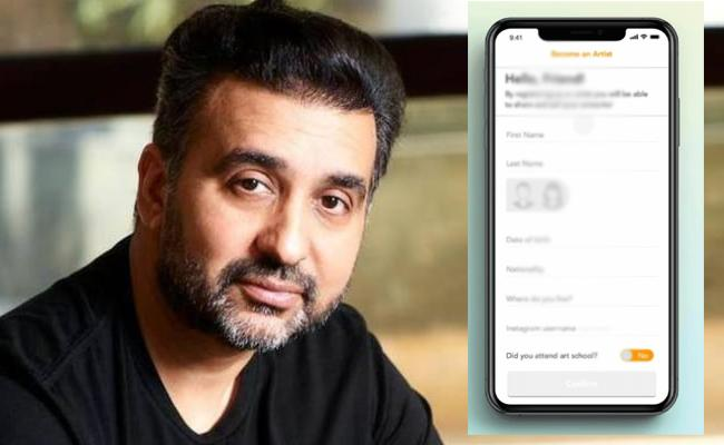 Raj Kundra Case His Friend Register App In The Name Of Wife Of IB Officer - Sakshi