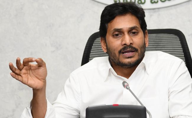 CM YS Jagan Serious On Officers - Sakshi