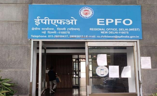 How to File, Track Status of Complaint Regarding PF Account - Sakshi