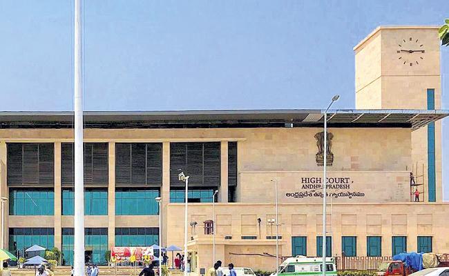 Andhra Pradesh High Court Mandate Amara Raja Batteries Management - Sakshi
