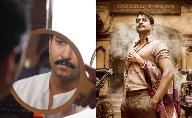 Nani Shyam Singha Roy Wraps Up Shooting - Sakshi