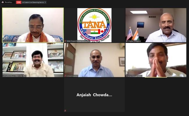 Tana World Literary Forum 15th Telugu Tanam Telugu Danam Conference was Successful - Sakshi