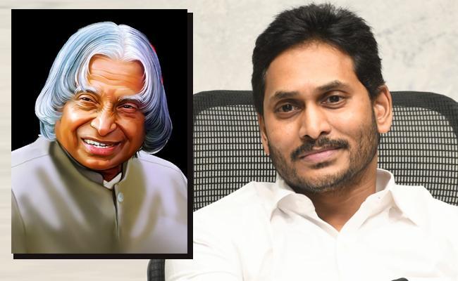 AP CM Jagan Tribute To APJ Abdul Kalam On His Death Anniversary - Sakshi