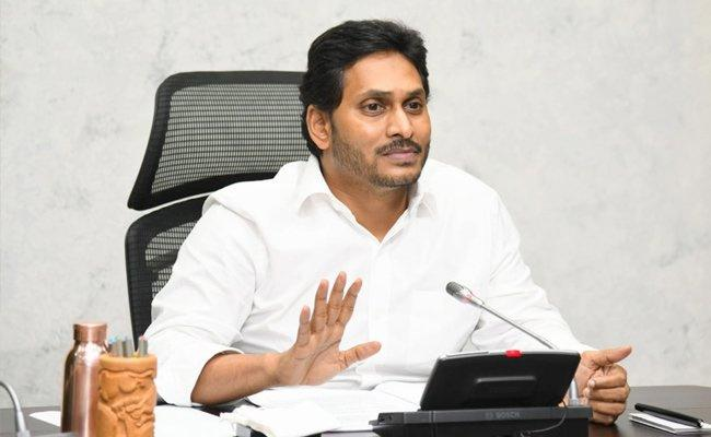 CM YS Jagan Video Conference With Collectors And SPs - Sakshi
