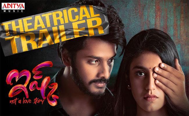 Teja Sajja, Priya Varrier Ishq Movie Release Trailer - Sakshi
