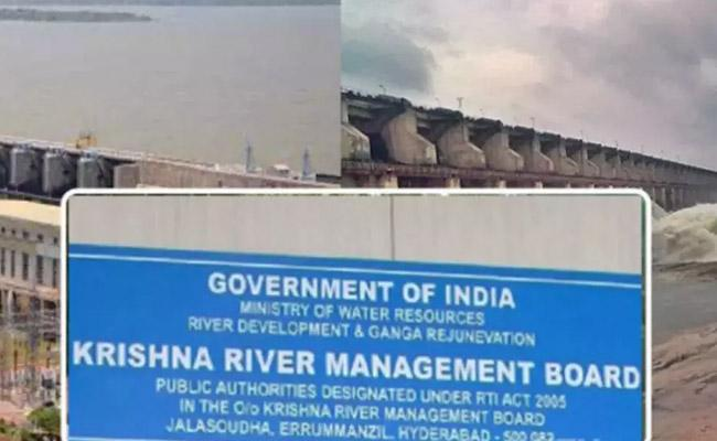 Krishna River Board Orders Telangana Govt To Submit DPR of 36 Projects - Sakshi