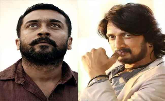 Surya should Have Been awarded The Oscar: Actor Sudeep Praised - Sakshi
