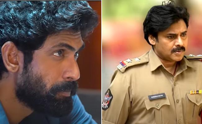 PSPK Rana Movie To Release On Sankranthi 2022, Glimpse Video - Sakshi