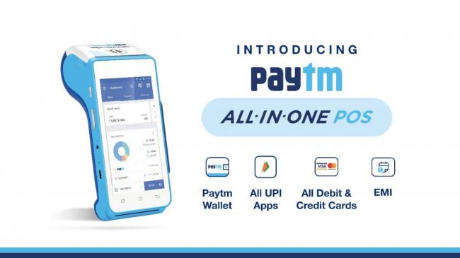Paytm Introduces All In One Pos Machine - Sakshi