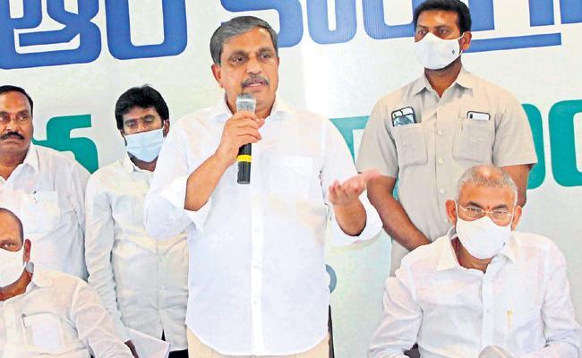 Sajjala Ramakrishna Reddy Comments On CM Jagan Rule - Sakshi