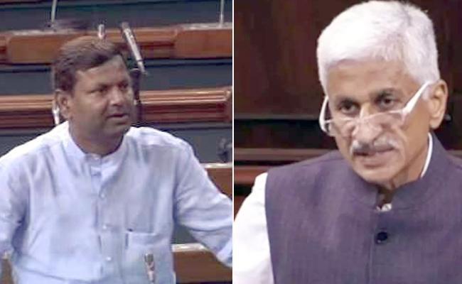 Union Minister Pankaj Chaudhary Reply To MP Vijayasai Reddy Question - Sakshi