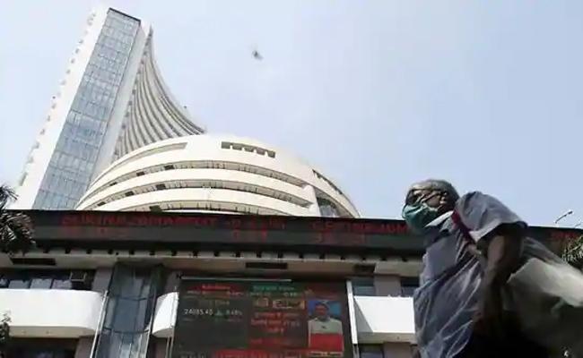 Dialy Share Market Updats  - Sakshi