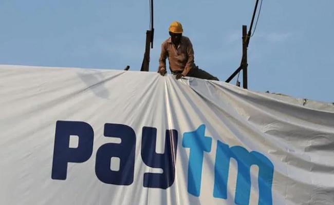 Ahead of IPO Paytm to recruit over 20000 field sales executives - Sakshi